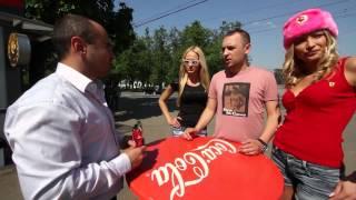 smotra.ru изменит твою жизнь