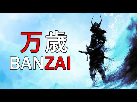 BANZAI 【 万歳  】 ☯ Trap & Bass Japanese Type Beats  ☯  500K SUBS Special Trapanese Mix