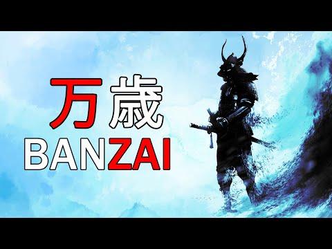 BANZAI 【 万歳  】 ☯ Trap & Bass Japanese Type Beats  ☯  500K SUBS Special Trapanese Mix