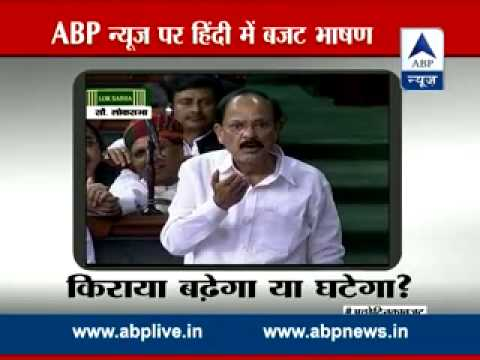 I respect Opposition, never used unparliamentary language: Naidu