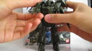 Gundam Seed NG 1/144 GuAIZ Review