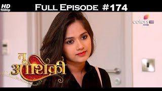 Tu Aashiqui - 15th May 2018 - तू आशिकी  - Full Episode