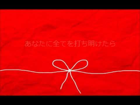 erica - 「あなたへ贈る歌」