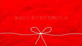 erica - あなたへ贈る歌