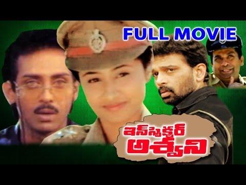 Inspector Ashwini Full Movie