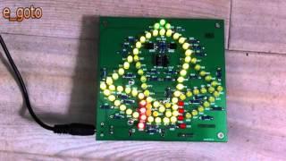 Wobbly Windbell Diy Kits/interest Electronic Production/yfl-80