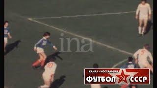1978 France centre Province USSR 1 2 Friendly football match