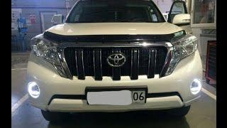 дХО для Toyota Land Cruiser Prado 150 2013-2016. Ходовые огни Тойота Ленд Крузер Прадо 150. МирДХО