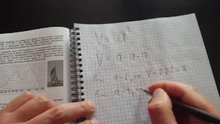 Задача №260. Алгебра 7 класс Макарычев.