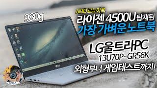 4500U 노트북 중 …