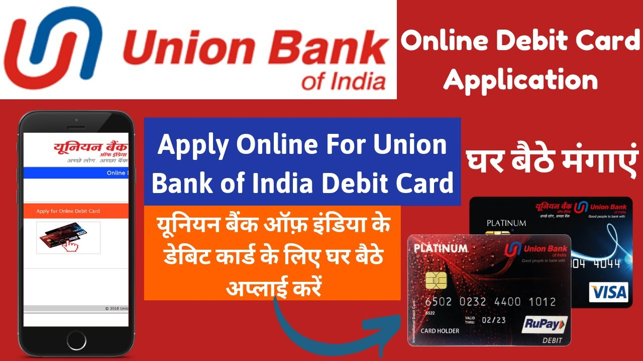 apply online for indian bank 2014
