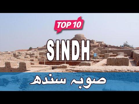 Top 10 Places to Visit in Sindh | Pakistan - Urdu/Hindi
