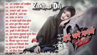 Dard Bhare Nagme💔💔💔Hindi Old Sad Songs😭 Evergreen Hindi Hits   Bewafai Bhare Hindi Geet   