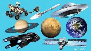 Транспорт для детей | Космический транспорт | Учим название и звуки транспорта | Учим планеты