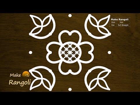 Cute Flower and Deepam Kolam with 5x5 dots | Daily Kolam | Diya Rangoli | Make Rangoli