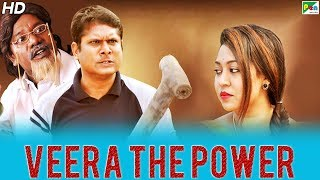 Veera The Power (Kathirvel Kakka) New Hindi Dubbed Full Movie 2019 | Manoj Bharathiraja,Vinitha