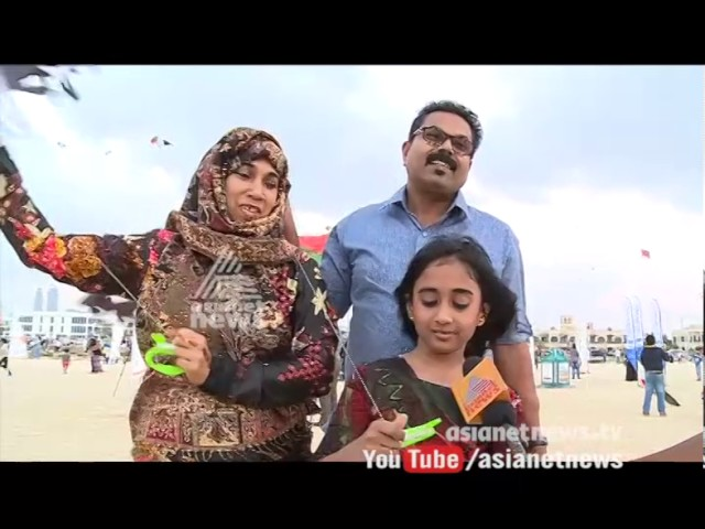 Kite Beach in Dubai | Gulf Roundup 16 Dec 2016