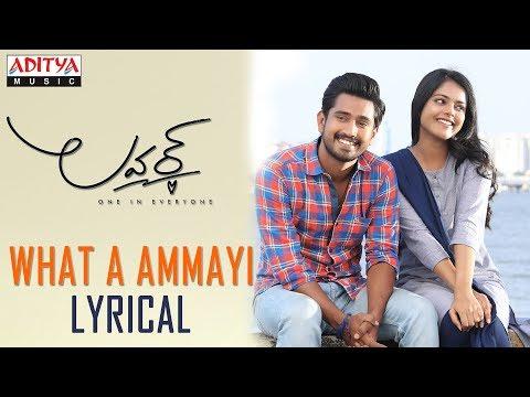 What A Ammayi Lyrical | Lover Songs | Raj Tarun, Riddhi Kumar | Anish Krishna | Dil Raju