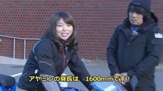 『週刊バイクTV』#725「走りも満足!SUZUKI原二の世界①アシスタント岸田彩美」【チバテレ公式】