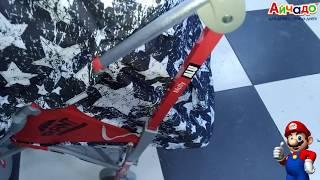 Купить детскую коляску-трость Arin или Molly от лидера рынка компании RANT. Круто как всегда.