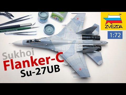 Сборка модели Су-27УБ от Звезды
