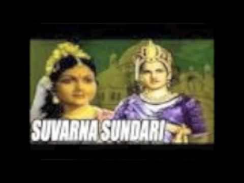 Kuhu Kuhu Bole Koyaliya:  Lata M:  Singer : Leena Haldipur