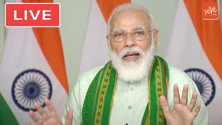 LIVE: PM Modi Launches Financing Facility Under Agriculture Infrastructure Fund | 09-08-2020