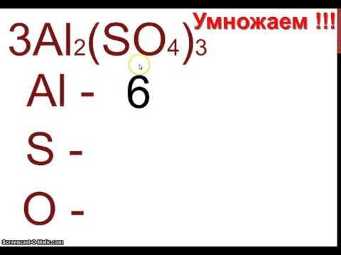 Как определить количество атомов в веществе