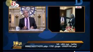 فيديو ـ حقيقة وصلة الرقص الشرقي لنائب رئيس جامعة جنوب الوادي