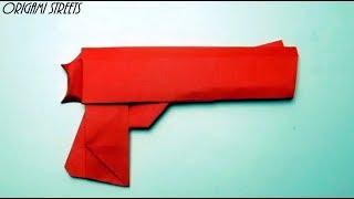 Как сделать пистолет из бумаги. Оригами пистолет