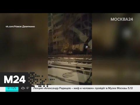 ДТП в Забайкалье и новая система обороны: новости России за 2 декабря - Москва 24