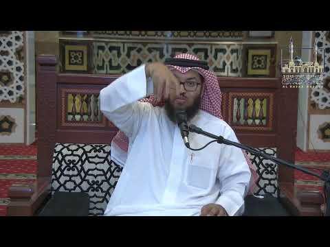 سنن منزلية | الشيخ خالد الشنو | موعظة للمتقين