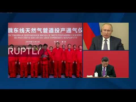 LIVE: Putin and Xi Jinping launch Russia-China gas pipeline (ENG)