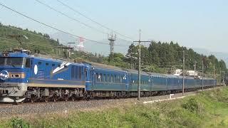 寝台特急「北斗星」EF510-514牽引