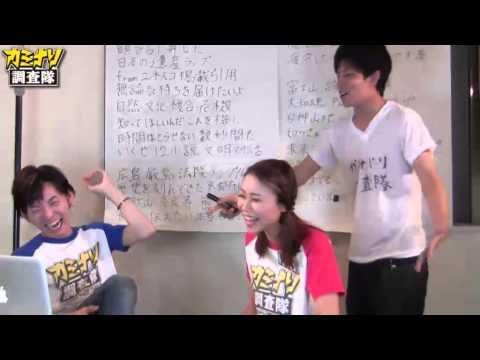 Recorded on 2014/09/26 ラップ講習!?新星カミナリ調査隊TVライブオンライン - Captured Live on Ustream at http://www.ustream.tv/channel/kaminari-asakusa.