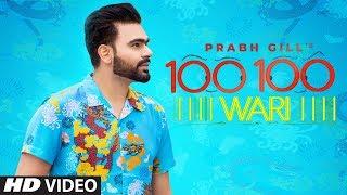Prabh Gill: 100 100 Wari (Full Song) Mix Singh   Channa Jandali   Latest Punjabi Songs 2018