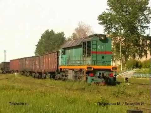 "ТЭ114-0066 (Бокситогорск) / TE114-0066 (""Boksitogorsk Alumina"", RUS)"