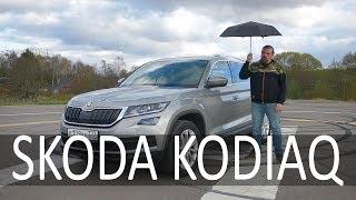 видео Продажа Volkswagen новых и с пробегом в России. Купить, обменять Volkswagen бу на авторынке. Авто афиша.