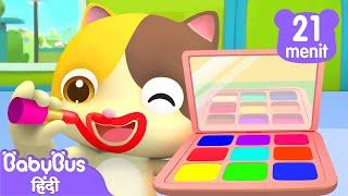 Billee Make-up Geet  सवदषट भजन  हनद रइम  Hindi Rhymes for Kids  BabyBus Hindi