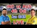Live Match India vs Australia 4th ODI at Bengaluru: Live Cricket Score, Aus Opt to Bat, Aus 334/5