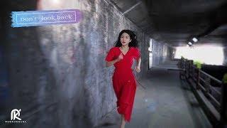 [KPOP MV]NUNKUNNARA(눈큰나라)_Don