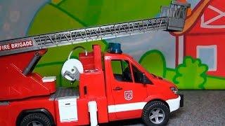 Развивающее видео с игрушками Bruder: Пожарная Машина тушит пожар(Развивающее видео для малышей: Пожарная машина тушит пожар. Пожарной машине нужно завести мотор, включить..., 2014-12-05T11:46:11.000Z)