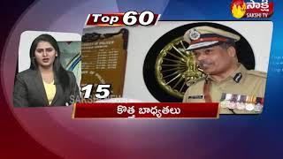 Sakshi Speed News   News@60   Top Headlines@6AM - 1st June 2021   Sakshi TV