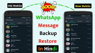 WhatsApp Chats Backup And Restore | How To Transfer WhatsApp Chats Old Mobile To New Mobile