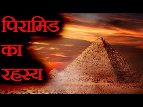 बहुत हो गया! आज जान ही लो सच | Biggest Fascinating Facts About the Ancient Egypt