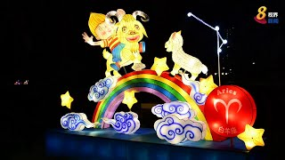 《爱心灯会》登场 28组彩灯照亮裕廊湖花园 - YouTube