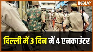 Delhi: Criminal Held After Encounter With Police In Rohini Area