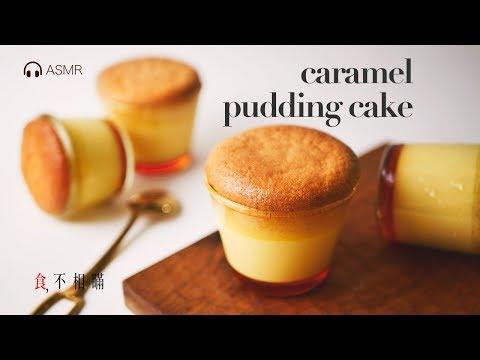 2bleu s honey pudding