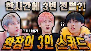 Download lagu [NCT DREAM] 200103 후야 모바일배그(지성캠) 게임파트