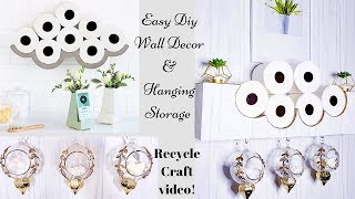 Quick and Easy Wall Decor with Storage solution Using Empty containers| Recycling Hacks!
